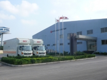 NIPPON KONPO VIETNAM FACTORY, PHASE 1 (JAPAN)